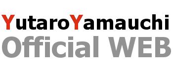 山内祐太郎オフィシャルサイト